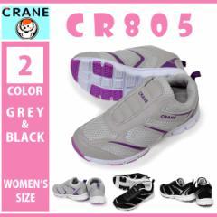 CRANE/クレーン/cr805/レディース スニーカー ローカット レースアップシューズ 紐靴 運動靴 ランニング ジョギング ウォーキング ト