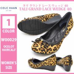 COLE HAAN コール ハーン/W00029/TALI GRAND LACE WEDGE 40/タリ グランド レース ウェッジ 40/レディース シューズ 婦人靴 女性 お