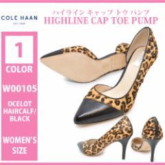 COLE HAAN コール ハーン/W00105/HIGHLINE CAP TOE PUMP/ハイラインキャップトゥパンプ/レディース シューズ 婦人靴 女性 おしゃれ足