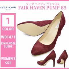 COLE HAAN コール ハーン/W01471/FAIR HAVEN PUMP 85/フェア ヘイブン パンプ 85/レディース シューズ 婦人靴 女性 おしゃれ足長 美