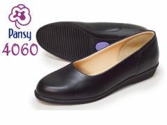 Pansy パンジー 4060 ●Black ブラック 【レディース】【婦人靴】【フォーマルシューズ】【オフィス】 【低反発クッション】【抗菌】
