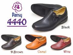 Pansy パンジー 4440 ●Black ブラック ●D.Brown ダークブラウン ●Camel キャメル ●Wine ワイン 【レディース】【婦人靴】【カジュア