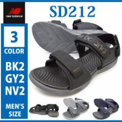 new balance ニューバランス/SD212 BK2/GY2/NV2/メンズ サンダル サマーシューズ カジュアル 海 川 山 プール 海水浴 キャンプ バッ