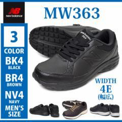 new balance/ニューバランス/MW363/BK4/BR4/NV4/メンズ スニーカー ローカットシューズ レースアップ 紐靴 チャック 運動靴 ランニン