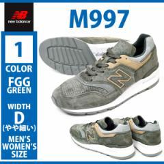 new balance ニューバランス M997 FGG ユニセックス メンズ レディース スニーカー レースアップシューズ 運動靴 ローカット カジュア