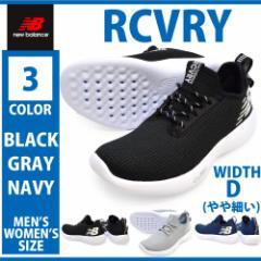 new balance ニューバランス/RCVRY/リカバリー/BK/GY/NV/ユニセックス メンズ レディース スニーカー ローカット スリッポン 紐靴 運
