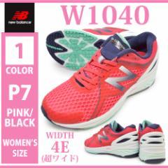 new balance ニューバランス/W1040 P7/レディース スニーカー ローカット レースアップシューズ 紐靴 運動靴 ランニング ジョギング