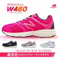 new balance ニューバランス/W460/CB2/CG2/CP2/CW2/レディース スニーカー レースアップシューズ 紐靴 運動靴 ランニング ジョギング