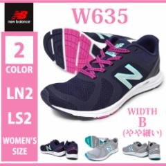 new balance ニューバランス/W635 LN2/LS2/レディース スニーカー ローカット レースアップシューズ 紐靴 運動靴 ランニング ジョギ