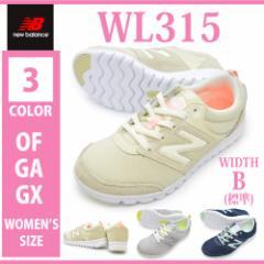new balance ニューバランス WL315 OF GA GX レディース スニーカー ローカット レースアップシューズ 紐靴 運動靴 ランニング ジョ