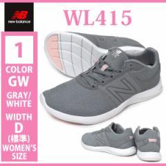 new balance ニューバランス WL415 GW レディース スニーカー ローカットシューズ レースアップ 紐靴 運動靴 ランニング ジョギング