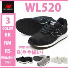 new balance ニューバランス/WL520/レディース スニーカー ローカット レースアップシューズ 紐靴 運動靴 ランニング ジョギング カ