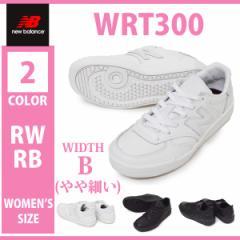 new balance/ニューバランス/WRT300 RW/RB/レディース スニーカー ローカット レースアップシューズ 紐靴 運動靴 ランニング ジョギン