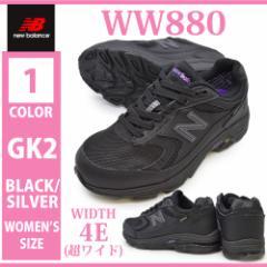 new balance ニューバランス/WW880 GK2/レディース スニーカー ローカット レースアップシューズ 紐靴 運動靴 ランニング ジョギング