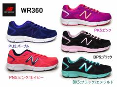 new balance ニューバランス WR360 PU5:PURPLE PK5:PINK BP5:BLACK PN5:PINK/NAVY BK5:BLACK/EMERALD 【レディース】【スニーカー】【ラ