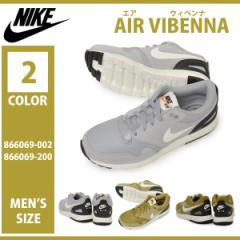 NIKE ナイキ/866069/002:ウルフ グレー セイル ブラック/200:ゴールデン ベージュ セイル ブラック/AIR VIBENNA  エア ヴィベンナ/