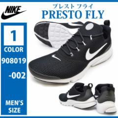 NIKE ナイキ/908019 002/PRESTO FLY/プレスト フライ/メンズ スニーカー ローカット レースアップシューズ 紐靴 運動靴 ランニング