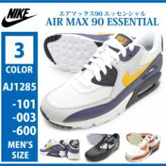 NIKE ナイキ/AJ1285 101/003/600/AIR MAX 90 ESSENTIAL/エア マックス 90 エッセンシャル/メンズ スニーカー ローカット レースア