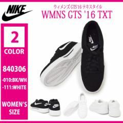 NIKE ナイキ840306010:ブラック/ホワイト111:ホワイト/ホワイトWMNS GTS16 TXT ウィメンズ GTS 16 テキスタイル【レディース】【スニー
