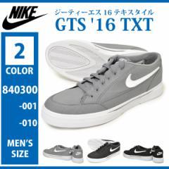 NIKE ナイキ 840300 001 010 GTS 16 TXT ジーティーエス 16 テキスタイル メンズ スニーカー ローカットシューズ レースアップ 紐靴