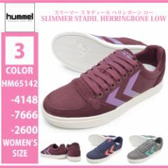 hummel ヒュンメル HM65142 4148 7666 2600 SLIMMER STADIL HERRINGBONE LOW スリマー スタディール ヘリンボーン ロー レディース