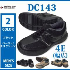 DUNLOP/ダンロップ/DC143/メンズ スニーカー ローカット レースアップシューズ 紐靴 サイドジップ ジッパー 運動靴 ランニング ジョギ