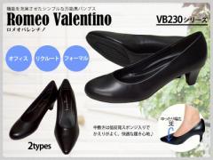 Romeo Valentino ロメオバレンチノ シーガル ブラック ●VB2301 プレーンタイプ ●VB2306 ピンヒールタイプ 【フォーマルパンプス】【リ