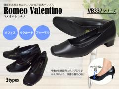 Romeo Valentino ロメオバレンチノ シーガル ブラック ●VB3370 スクエアトゥプレーンタイプ ●VB3371 スクエアトゥストラップタイプ ●V