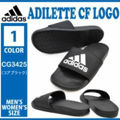 adidas アディダス/CG3425/ADILETTE CF LOGO(アディレッタ)/メンズ レディースサンダル サマーシューズ カジュアル 海 川 山 プール