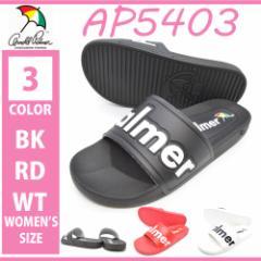 arnold palmer アーノルド パーマー/AP5403/BK:BLACK(ブラック)/RD:RED(レッド)/WT:WHITE(ホワイト)/レディース サンダル サマーシュ