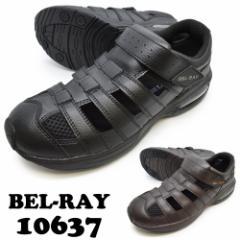 BEL-RAY ベルレイ   10637    メンズ サンダル サマーシューズ カジュアル 海 川 山 プール 海水浴 キャンプ マジックテープ コンフ