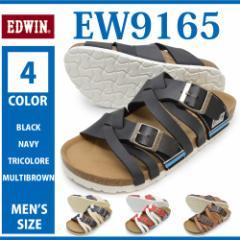 EDWIN エドウィン/EW9165/メンズ サンダル サマーシューズ カジュアル 海 川 山 プール 海水浴 キャンプ ベルト コンフォート 軽量