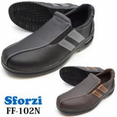 Sforzi スフォルツィ   FF-102N    メンズ スニーカー スリッポン スリップオン カジュアル シンプル エアーソール サイドゴア 着脱