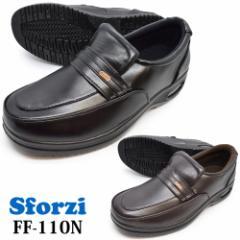 Sforzi スフォルツィ   FF-110N    メンズ スニーカー スリッポン スリップオン カジュアル シンプル エアーソール ローファー 着脱