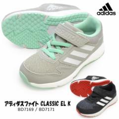 adidas アディダス/ /BD7169/BD7171 /アディダス ファイト クラシック EL K /キッズ ジュニア 子供 靴 スニーカー運動靴 マジックテ