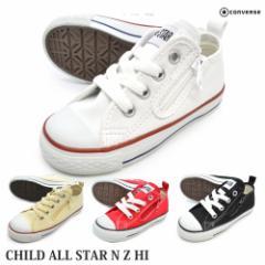 converse コンバース/ /3CK550/3CK551/3CK552/3CK553/ /CHILD ALL STAR N Z OX/チャイルド オールスター N Z OX /キッズ ジュニア 子
