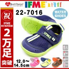 IFME イフミー/22-7016/WATER SHOES/ウォーターシューズ/キッズ ベビー 子供靴 サンダル サマーシューズ カジュアル 海 山 川 プール