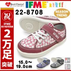 IFME イフミー/22-8708/SEASON TREND/シーズン トレンド/キッズ ジュニア 子供靴 スニーカー ローカット レースアップ 紐靴 ゴムひも