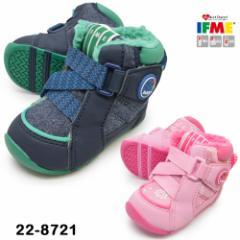 IFME イフミー/ /22-8721 /BOOTS ブーツ /キッズ ジュニア ベビー 子供靴 ウィンターシューズ カジュアル おしゃれ ムートン 裏起毛