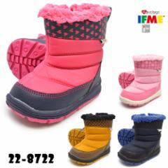 IFME イフミー   22-8722 228722  BOOTS ブーツ  キッズ ジュニア 子供靴 ショートブーツ ミドル丈 ウィンターシューズ カジュアル