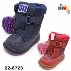 IFME イフミー/ /22-8723 /BOOTS ブーツ /キッズ ジュニア ベビー 子供靴 ウィンターシューズ カジュアル おしゃれ ムートン 裏起毛