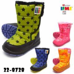 IFME イフミー   22-8728 228728  BOOTS ブーツ  キッズ ジュニア 子供靴 ショートブーツ ミドル丈 ウィンターシューズ カジュアル