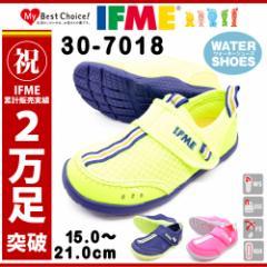 IFME イフミー/30-7018/WATER SHOES/ウォーターシューズ/キッズ ジュニア 子供靴 サンダル サマーシューズ カジュアル 海 山 川 プー