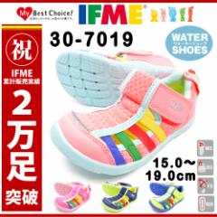 IFME イフミー/30-7019/WATER SHOES/ウォーターシューズ/キッズ ジュニア 子供靴 サンダル サマーシューズ カジュアル 海 山 川 プー