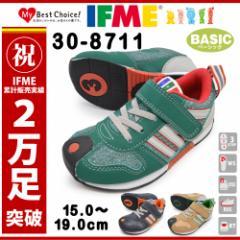 IFME イフミー/30-8711/BASIC/ベーシック/キッズ ジュニア 子供靴 スニーカー ローカット レースアップ 紐靴 ゴムひも 運動靴 マジッ