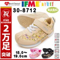 IFME イフミー/30-8712/BASIC/ベーシック/キッズ ジュニア 子供靴 スニーカー ローカット レースアップ 紐靴 ゴムひも 運動靴 マジッ