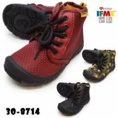 IFME イフミー   30-8714  BOOTS ブーツ  キッズ ジュニア 子供靴 ショートブーツ ミドル丈 ウィンターシューズ 裏起毛 あったか プ