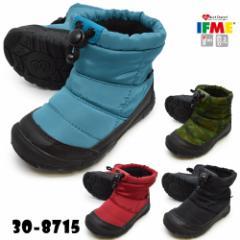 IFME イフミー   30-8715  BOOTS ブーツ  キッズ ジュニア 子供靴 ショートブーツ ミドル丈 ウィンターシューズ 裏起毛 あったか プ