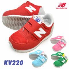 new balance ニューバランス   KV220 BCI BFI BEI BDI    キッズ ベビー 子供靴 スニーカー 運動靴 マジックテープ カジュアル 保育
