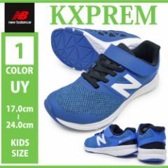 new balance ニューバランス/KXPREM UY/キッズ ジュニア 子供靴 スニーカー ローカット レースアップ 紐靴 ゴムひも 運動靴 マジック